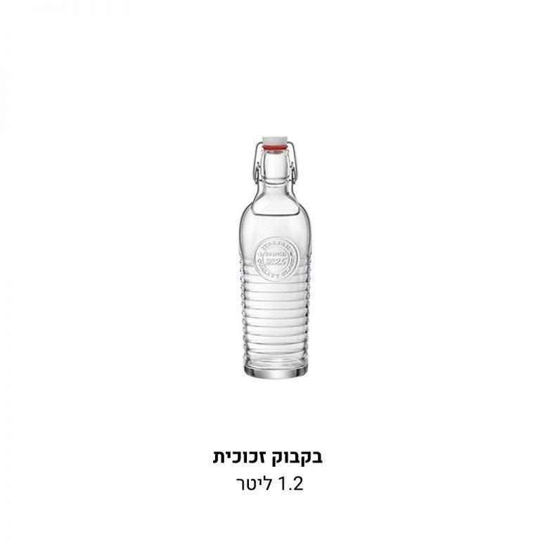 בקבוק זכוכית ל1.2 ליטר נוזל בסגנון וינטאג' עם פקק ופתיחה עם פטנט