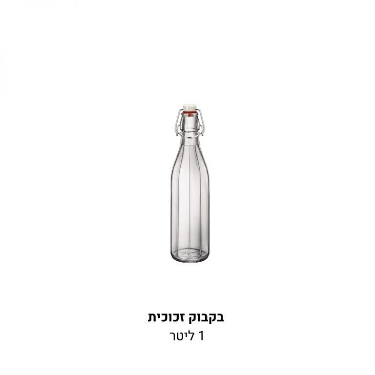 בקבוק זכוכית לליטר נוזל בסגנון וינטאג' עם פקק ופתיחה עם פטנט