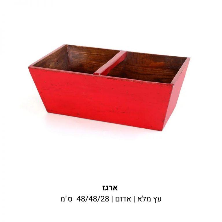 עמוד-מוצר-ארגז-אדום