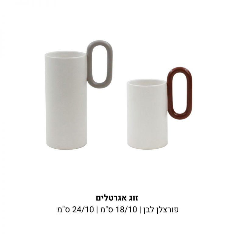 עמוד-מוצר-זוג-אגרטלים