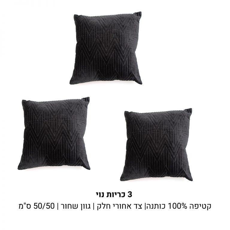 שלוש כריות נוי שחורות קטיפה עם דוגמה 100% כותנה