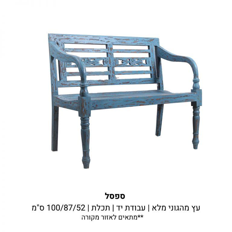 עמוד-מוצר-ספסל