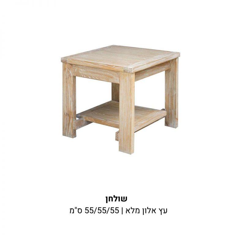 עמוד-מוצר-שולחן-זולה