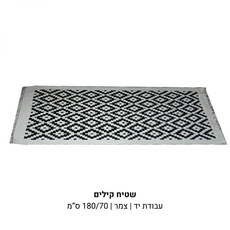 עמוד-מוצר-שטיח-29