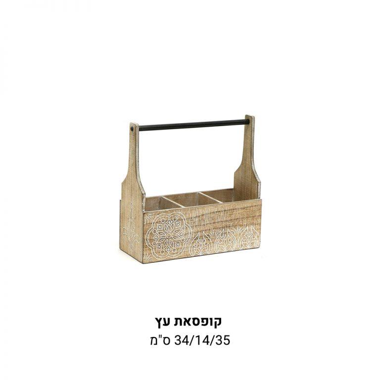 קופסת עץ דקורטיבית לאיחסון עם איור מוטבע בלבן