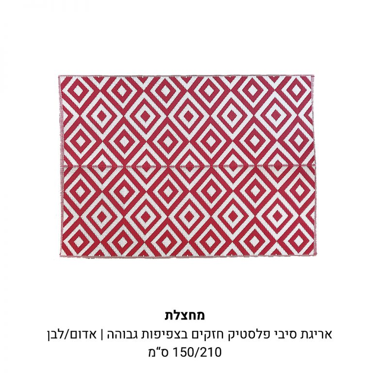מחצלת באדום ולבן עם דוגמה