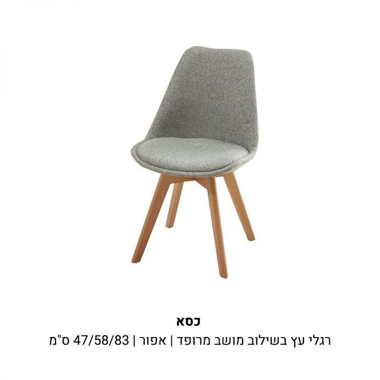 עמוד-מוצר-כסא-1