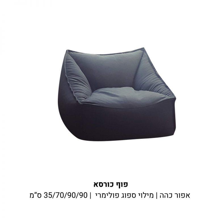 עמוד-מוצר-פוף-1